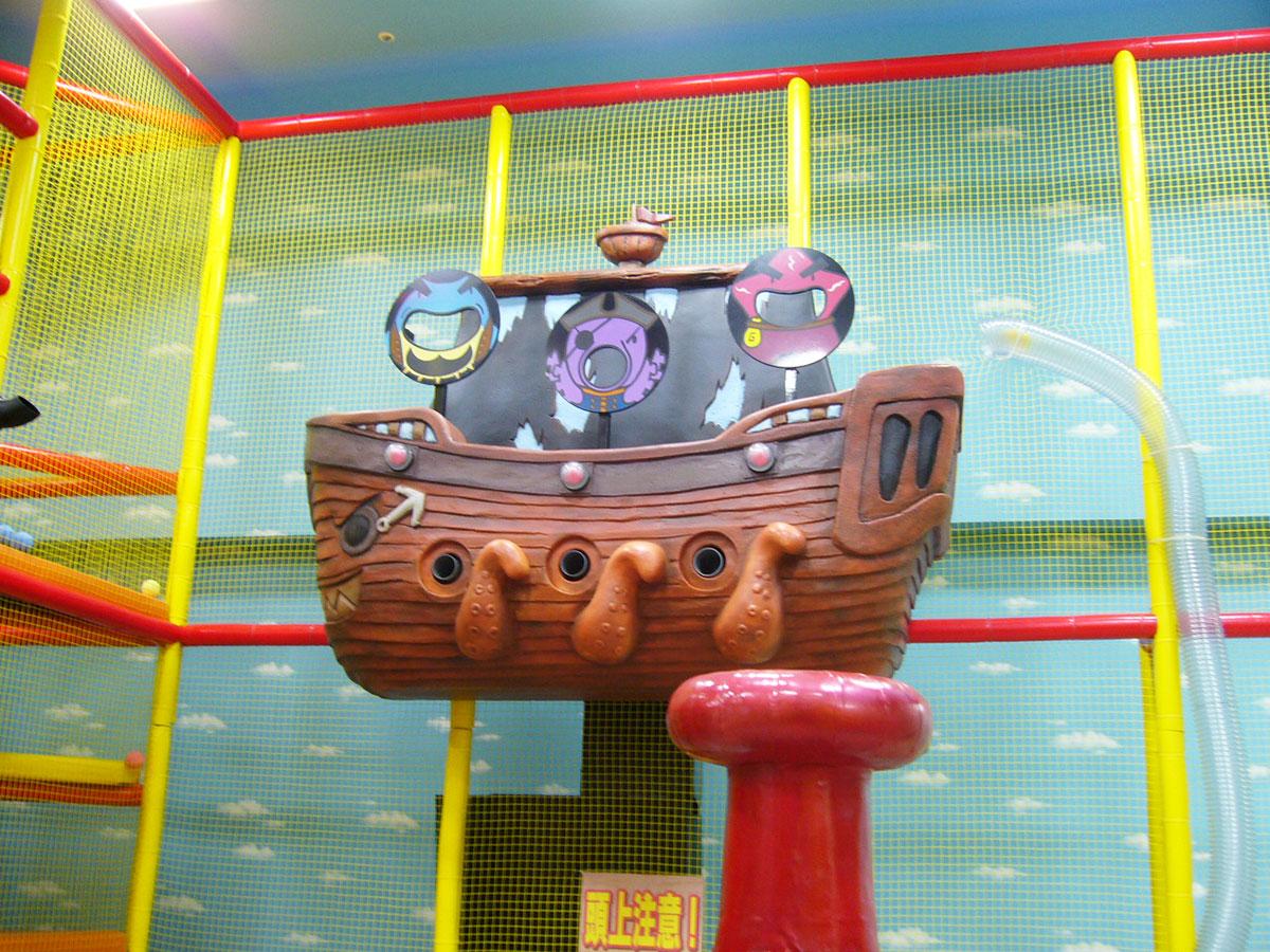 Pom!Pom!ボールランド 海賊船ターゲット