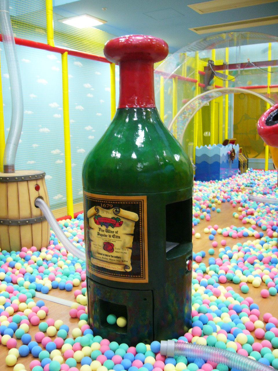 Pom!Pom!ボールランド 噴上げボトル