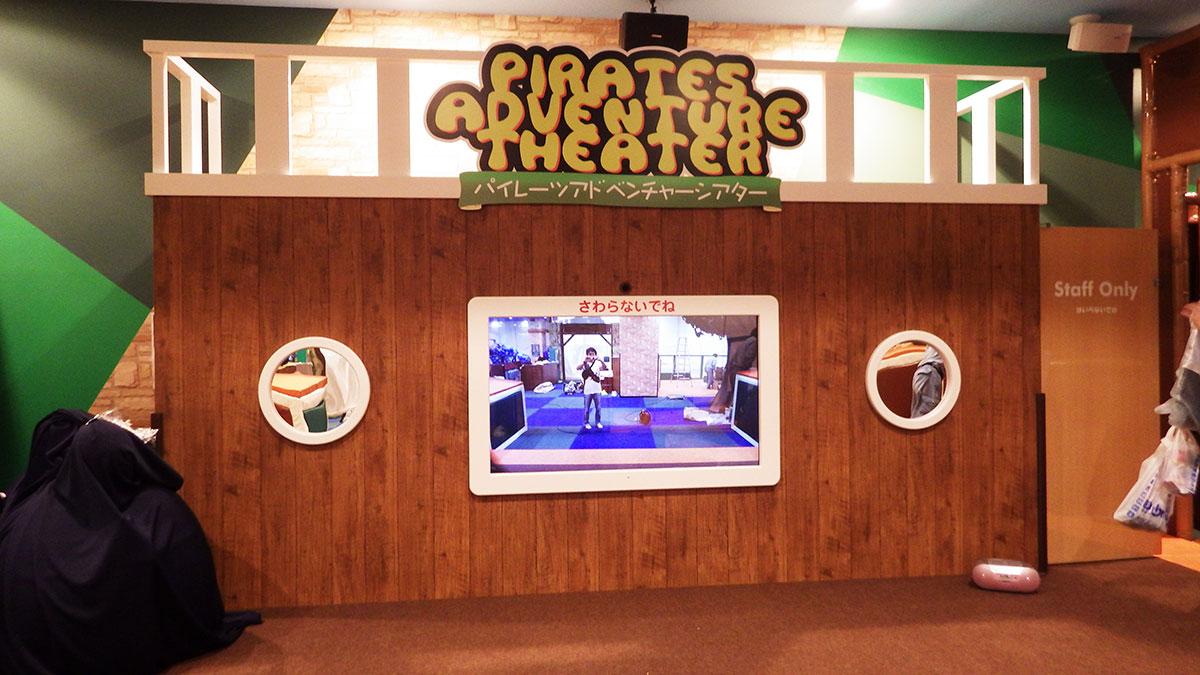 Interactiveステージ