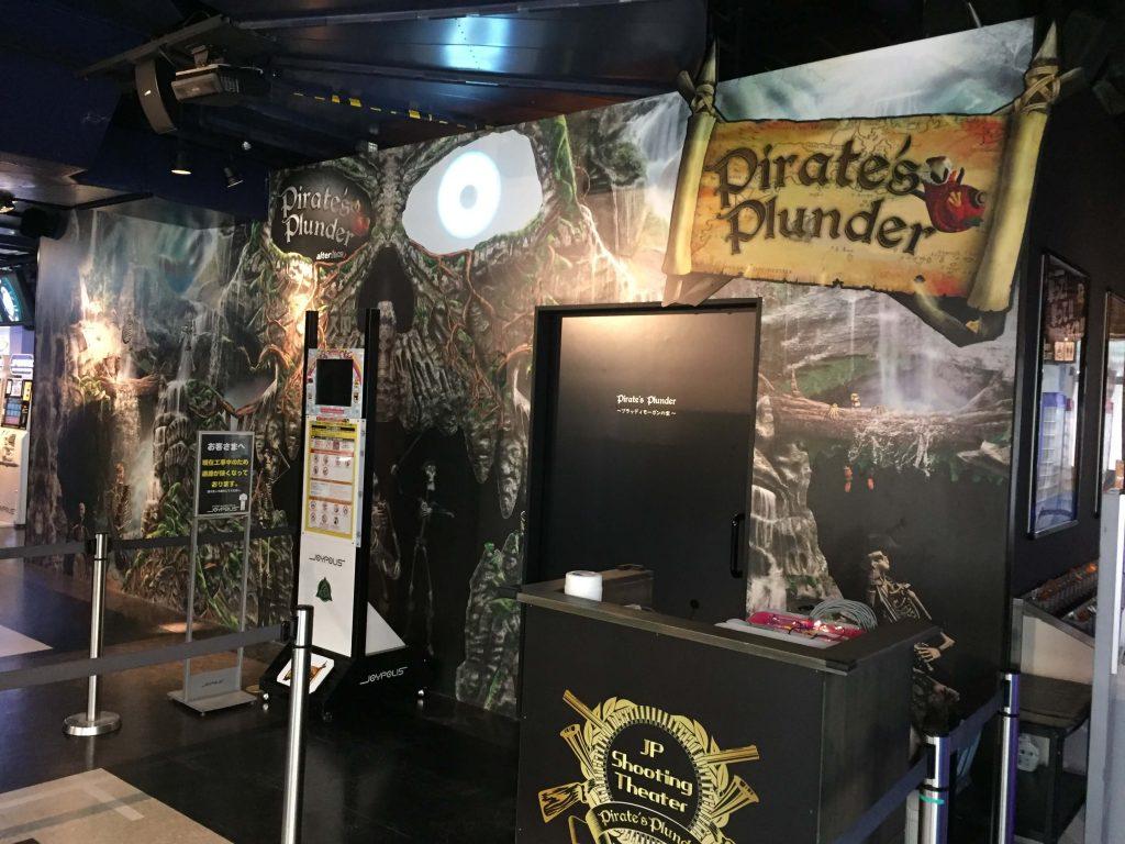 Pirates Plunder_~ブラッディーモーガンの宝~