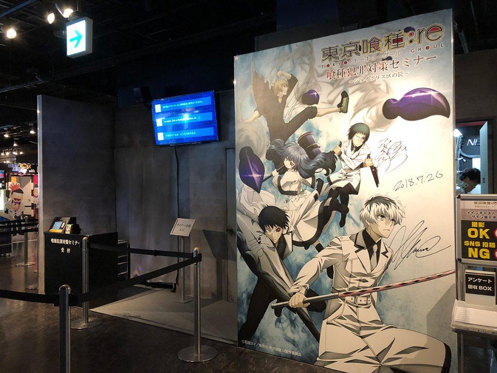 東京ジョイポリス「東京喰種re」OPEN!