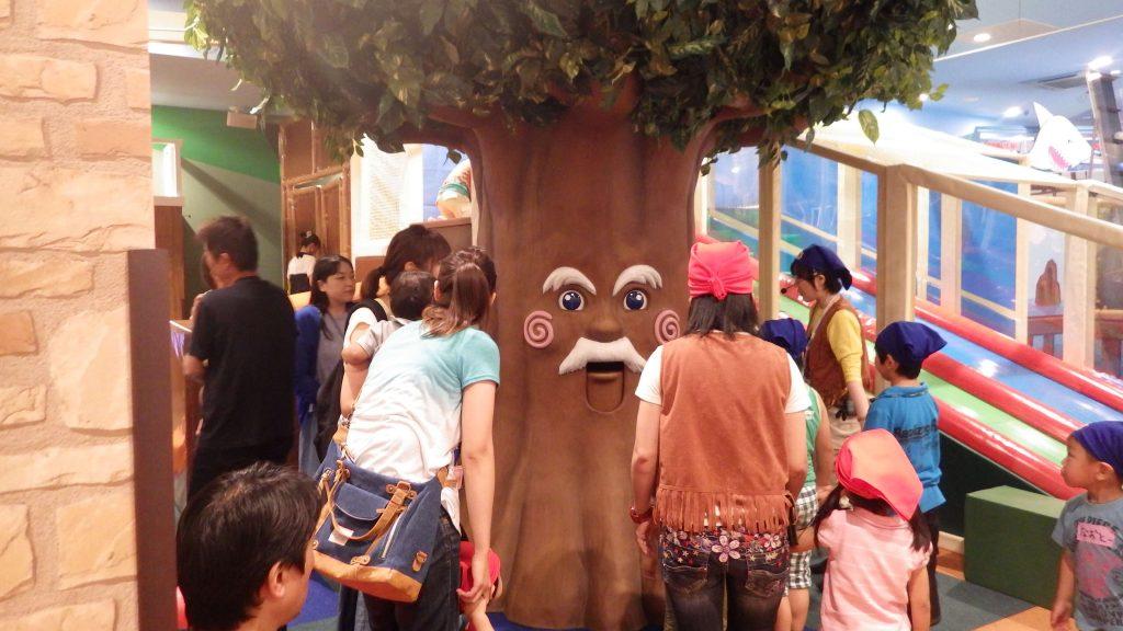 SOYU ひみつの森 in Masaki